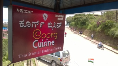 One of the popular restaurants in Madikeri serving traditional fare