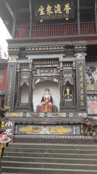 A God or Guardian at the Palace gate