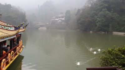 Lake on the Mountain Qingcheng