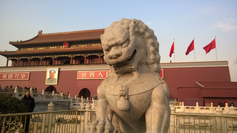 Forbidden Kingdom and the male lion guarding its gate. There is a female lion too usually depicted with her cub.